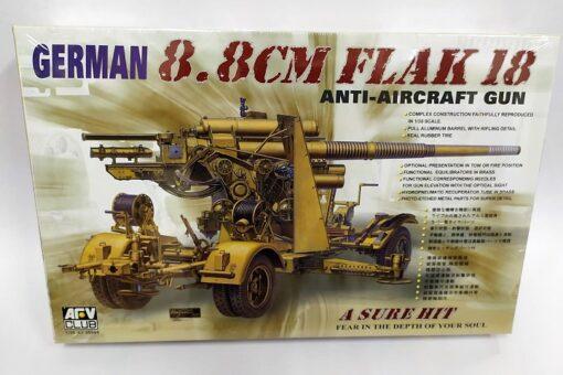 German 8.8 cm Flak 18 Anti-Aircraft Gun